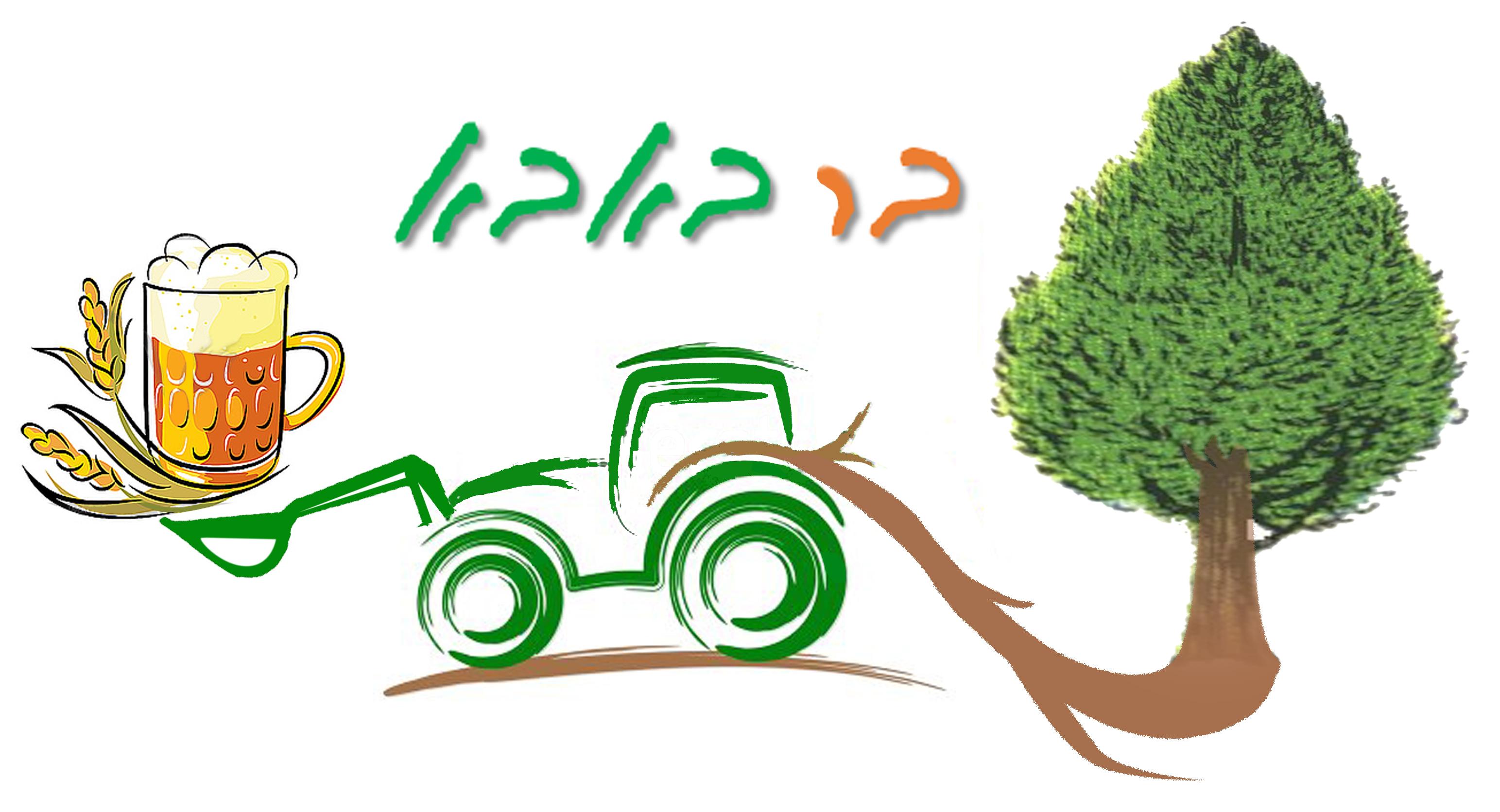 לוגו ברבאבא