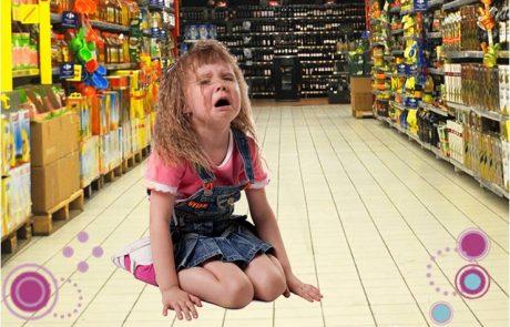 הולכים לקניות בסופר עם הילדים? כך תהפכו את החוויה לנעימה יותר